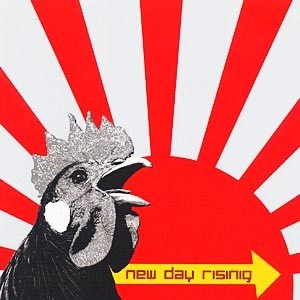SILVERTONE: New Day Rising